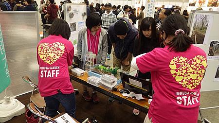 topics_satoyama_20150525_02