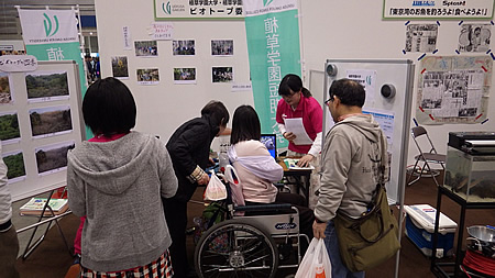 topics_satoyama_20150525_03