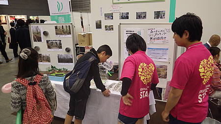 topics_satoyama_20150525_04