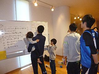 topics_20151211_5
