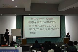 topics_20151228_10