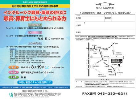 center_news_20151110_01