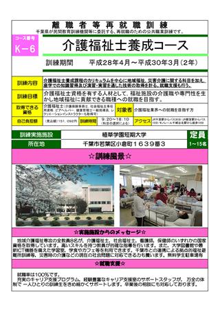 center_news_20160229_02