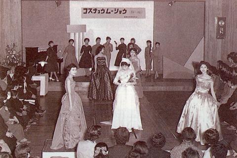 昭和25年、植草学園ファッションショウ
