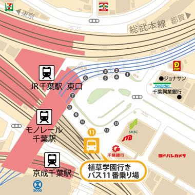 千葉駅からバス約30分