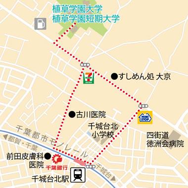 千城台北駅から徒歩約10分