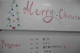 12月 クリスマス会1