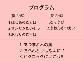 topics__20141224_02b