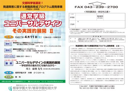 center_news_20150411_02
