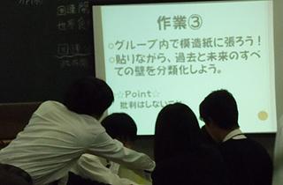 topics_20151201_002
