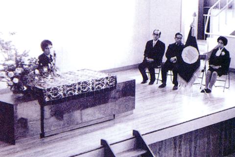 第1回入学式(昭和47年.4.20)学校長式辞