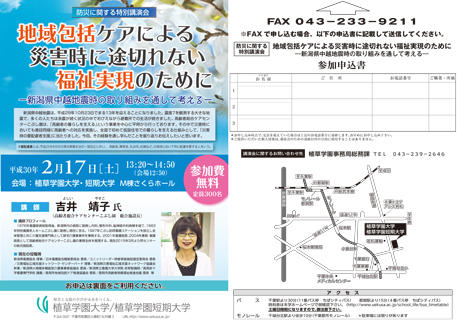center_news_20160202